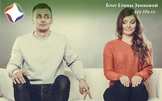 можно ли возобновить отношения после расставания