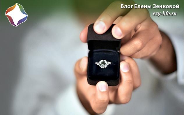 красивое предложение замуж
