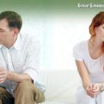когда надо разводиться с мужем