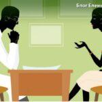 как самостоятельно стать психологом