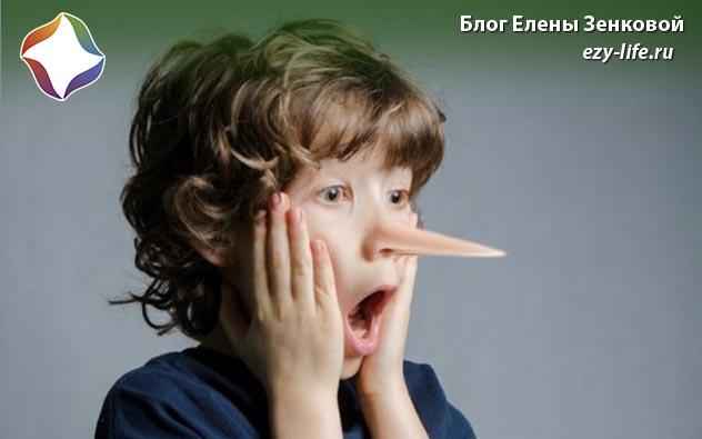 если ребенок врет что делать советы психолога