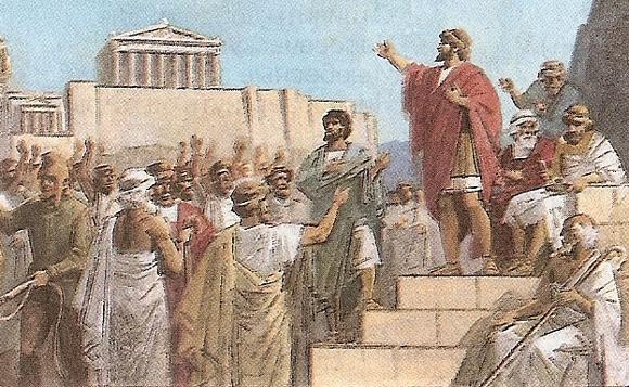 Доклад на тему ораторское искусство древней греции 4031