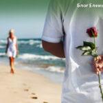 Что делать если влюбился