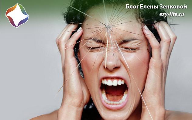 как укрепить нервную систему после стресса