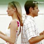 Как закончить отношения у которых нет будущего