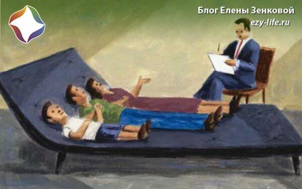 Семейная терапия это
