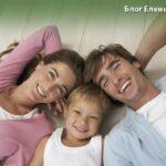 Психология семейной жизни
