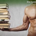 метод быстрого чтения