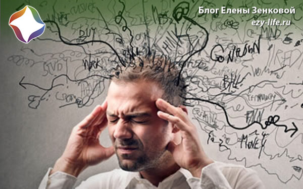 как избавиться от тревоги и депрессии