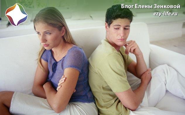 Если отношения зашли в тупик что делать
