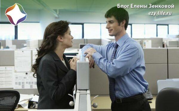 влюбилась в коллегу по работе что делать