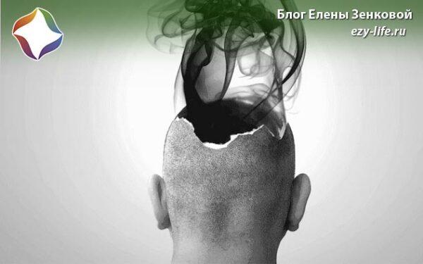 Как психологически задавить человека