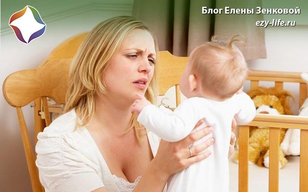 недовольная мать